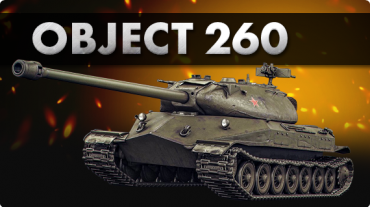 Personal missions: Object 260
